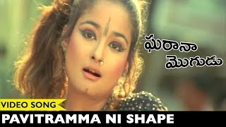 Pavitramma Ni Shape Video Song - Vijay Gharana Mogudu Songs - Jyothika