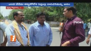 People's Fears On Heat waves In Bhadradri Kothagudem | Summer Effect | iNews