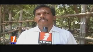 Lack Of Facilities in RIMS Hospital | Kadapa | iNews