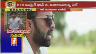 Navadeep Reaches Excise Office For SIT Investigation | Tollywood Narcotic Case | iNews