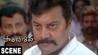 Sai Kumar Tries To Finished Arjun At Temple - Comedy Scene - Jai Sambhasiva Movie Scenes