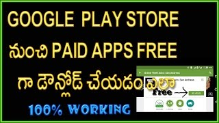 how to download paid videos for free