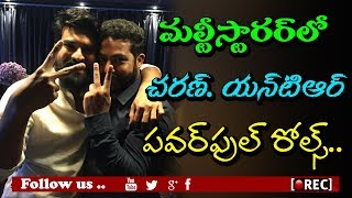 jr ntr and ram charan characters revealed in rajamouli multistarrer I rectv india