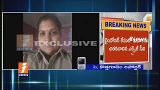 Excise CI Attacks On Women In Sara Case In Aswaraopeta | Bhadradri kothagudem | iNews