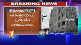 ACB Raids On Sub Registrar Offices In Telangana | iNews
