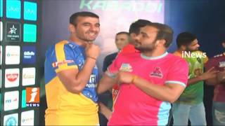 Pro Kabaddi League | Jersey Inauguration and  Teams Launch in  Hyderabad | iNews