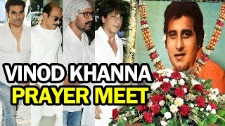 Vinod Khanna's Prayer Meet | Full Video | Shahrukh, Aamir, Akshaye Khanna, Arbaaz Khan
