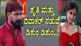 Kannada Bigg Boss 5 - Diwakar and Shruthi fight | Bigg Boss 5 Kannada | Top Kannada TV