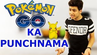 Pokemon Go ka punchnama (Pokemon Go in India) || THE CRAZZY STREET