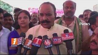 Minister Naini Narsimha Reddy Launches TRSKV Office In LB Nagar | Hyderabad | iNews