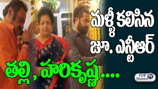 Jr NTR-Bobby's next film launched | Nandamuri Harikrishna, Shalini at one place  | Top Telugu TV