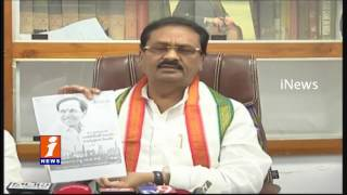 Cong Leader Shabbir Ali Criticizes TRS Govt Over TRS Manifesto | Hyderabad | iNews