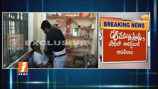 Police Constable  Rajendar Illegal Affairs Red Handedly Caught By Wife In Warangal | iNews