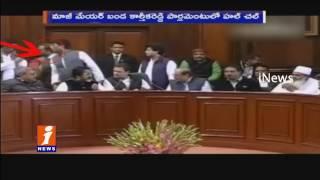 Hyderabad Ex Mayor Banda Karthika Reddy Hulchul in Parliament | iNews