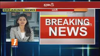 Attack On Kancha Ilaiah With Eggs at Jagityal | MRPS Leaders Supports Ilaiah | iNews