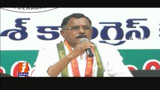 Congress Leaders Accepts GHMC Illegal Constructed Buildings Demolition In Hyderabad | iNews
