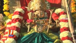Parveta Utsavam Conducts in Ongole Town | iNews