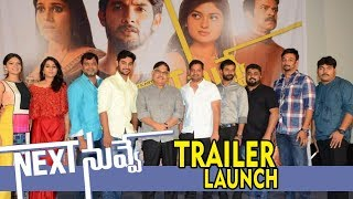 Next Nuvve Movie Trailer Launch || Aadi Sai Kumar, Vaibhavi, Rashmi Gautam