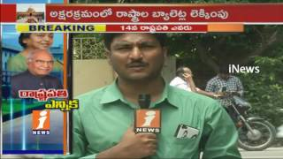 President Election Counting Started | All Eyes on NDA Candidate Ram Nath Kovind | iNews