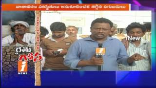 Tobacco Farmers Suffer With Tobacco Rates In Prakasam | Special Drive | iNews