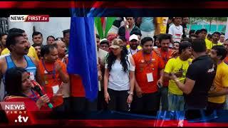 Bridcul Marathon Uttarakhand