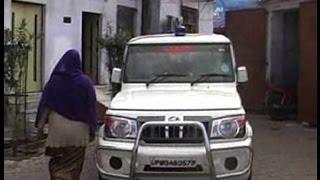 महिला ने दारोगा पर लगाया यौन शोषण का आरोप