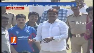 GHMC Cricket Match | Corporators Vs Cinema Stars | Hyderabad | iNews