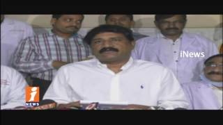 Minister Ganta Srinivasa Rao Visitation Anthrax Patients In Visakah Tribal Agency | iNews