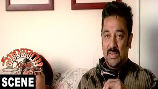 Manisha Koirala Argues With Kamal Haasan About Marriage Proposal || Mumbai Express Movie Scenes