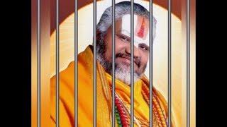 दूसरा राम रहीम बना ये बाबा, अब जायेगा जेल