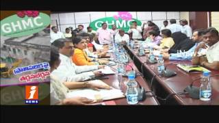 GHMC Town Planning Officials Busy To Find Out Old Buildings in Hyderabad | iNews