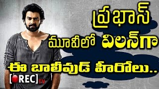 Top Bollywood Stars in Prabhas Sujeeth Project | 2017 Latest Film Gossips | RECTV INDIA