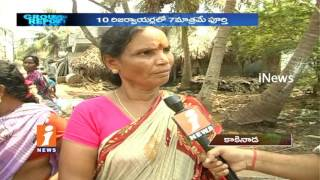 Kakinada People Suffering With Water Problems | Ground Report | iNews