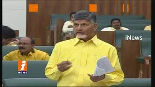 CM Chandrababu Speaks About Ambedkar in Assembly | AP Assembly Winter Sessions | iNews