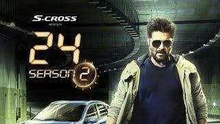 24 Season 2   Anil Kapoor   First Look