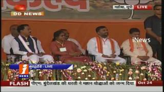 PM Modi Speech At Bundelkhand Parivartan Rally | Uttar Pradesh | iNews