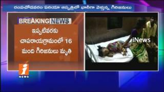 Viral Fevers Spreading Fast in AP Agency Areas | Anthrax Patients Suspected in Vizag | iNews