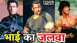 Salman Khan BEATS All Hollywood Stars | Tiger Zinda Hai Vs Rambo Vs Terminator