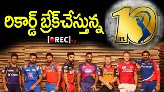 IPL 10 All Time Record | Record breaking viewership After First Week | Latest News | Rectv India