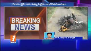 Villagers Clash With Fishing Contractors at Perur | Villagers Burn Vehicles | Nalgonda | iNews
