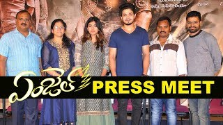 Angel Movie Press Meet || Naga Anvesh, Hebah patel || Bhavani HD Movies