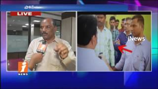 RTA JAC Fires TDP Govt Over TDP MLA Bonda Uma Attacks RTO Commissioner Gunman | iNews