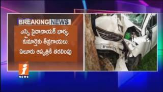 Road Mishap  In Lingapalem | Car Hits Tree | SI Sidanaik Spot Demise | West Godavari | iNews