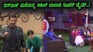 Akul Balaji Show in Kannada Bigg Boss Season 5 House   Bigboss Kannada    Top Kannada TV