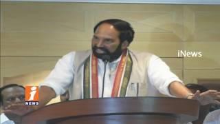 TPCC Chief Uttam Kumar Reddy Comments On CM KCR | Farmers Issues | iNews