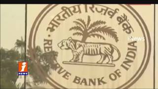 18000 RBI Staff Opposed To Ban On Notes | Wrote Letter To Urjit Patel | iNews