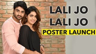 Laalijo Laalijo Movie Poster Launch    2017 Latest Telugu Movies