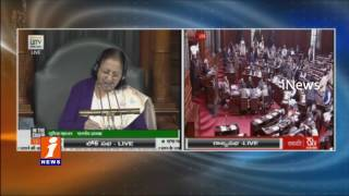 Opposition Chaos Continue In Rajya Sabha | Adjourned Again |  iNews