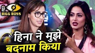 Shilpa Shinde EXPOSES Hina Khan's REAL FACE | Bigg Boss 11