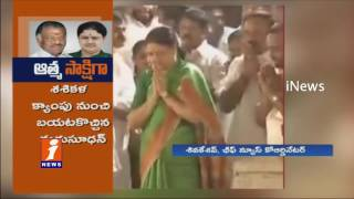 Sasikala Meets Governor Vidyasagar Rao   Claim To Form Government In Tamil Nadu   iNews